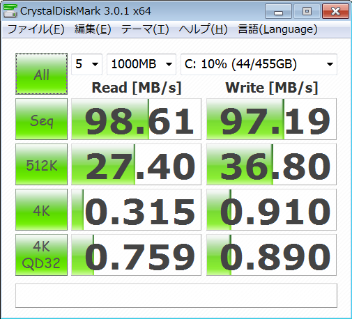 qf655 crystaldisk