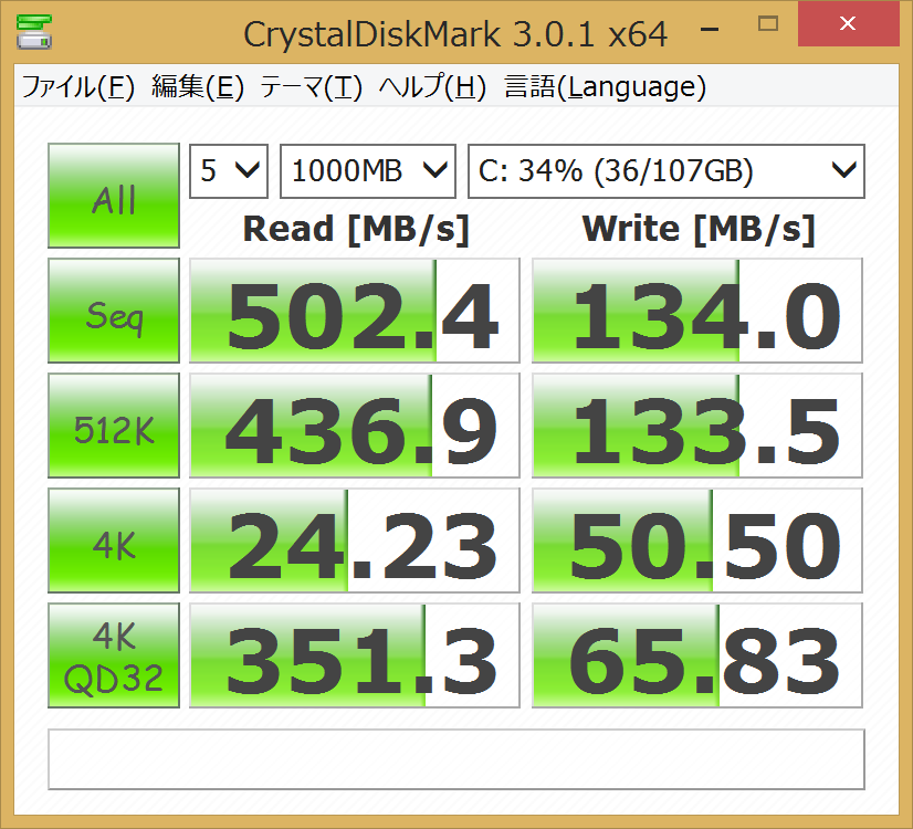 タイプZ Crystaldisk