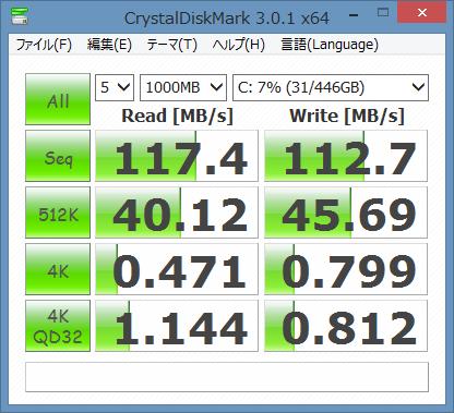 14-r229 crystaldisk