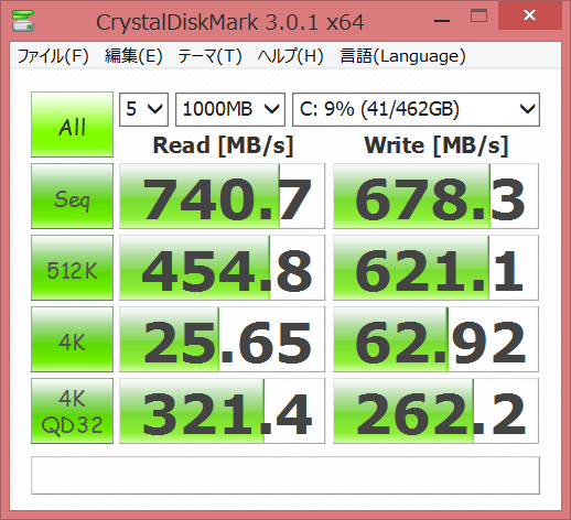 15-5100 crystaldisk