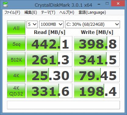 750-080 crystaldisk