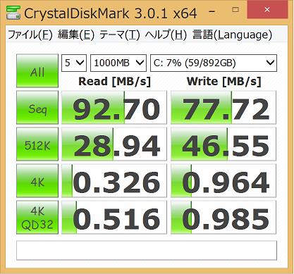 y50 crystaldisk