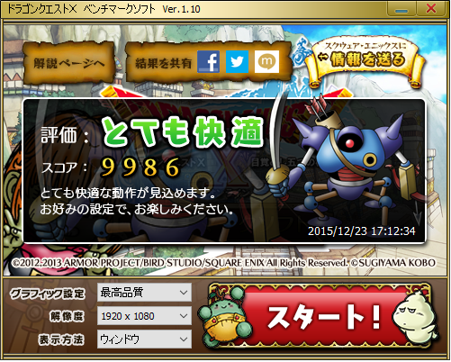 ins 15 7000 dq2