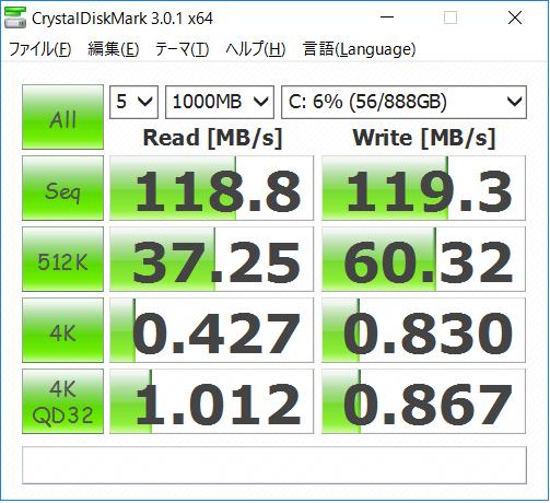 z51 crystaldisk